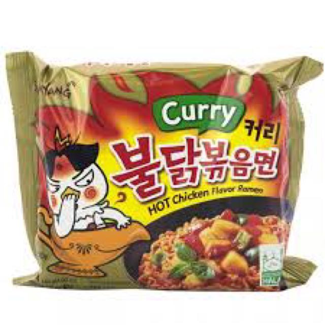 SMAYANG Hot  Chicken Curry Flavor