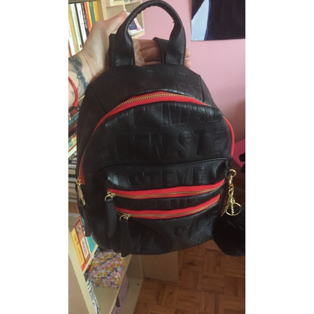 Steve Madden leather backpack