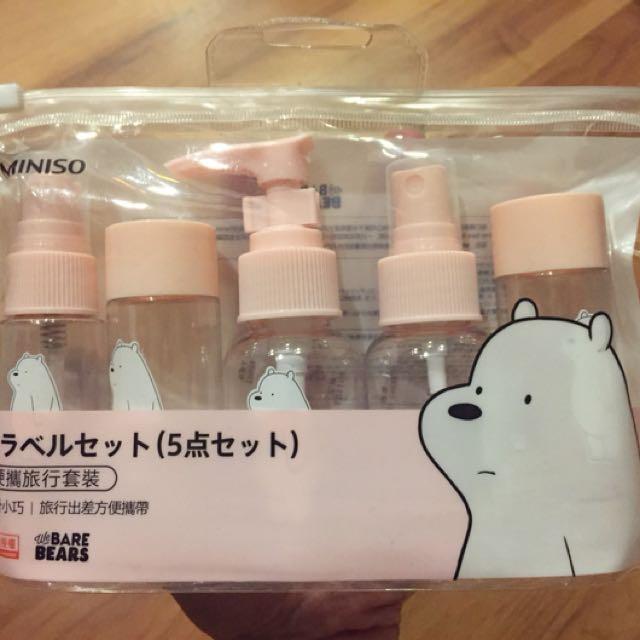 We bare bears traveling kit