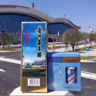 茅台機場紀念酒好炒過iPhone(供欣賞)