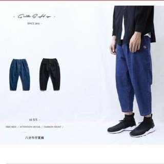 Gnet  shop 八分牛仔寬褲  #五百元丹寧