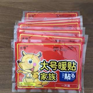 10 pcs Heat Pad for winter holiday/ back pain/ etc
