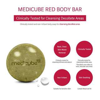 READY STOCKS | Medicube Red Body Bar