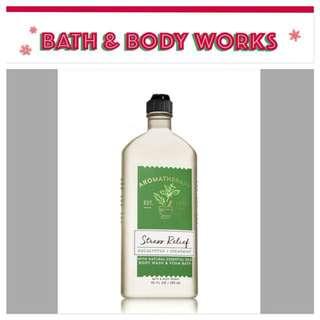 Bath & Body Aromatherapy | Stress Relief | Eucalyptus + Spearmint | Body Wash & Foam Bath