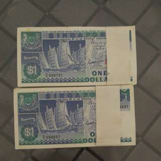 $1 singapore ship series dollar note . 200 pieces of running number