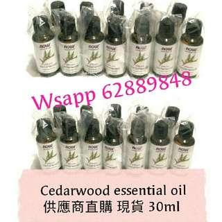 雪松木精油 cedarwood essential oil 安神、抗菌、淨化、收斂、消炎、柔軟、殺蟲、鎮靜