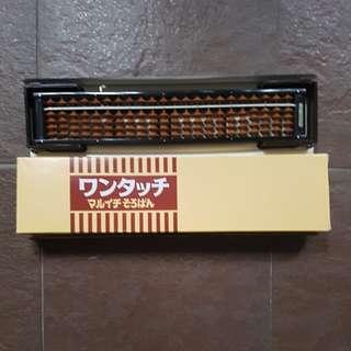 Japanese Abacus - Maru Ichi Soroban