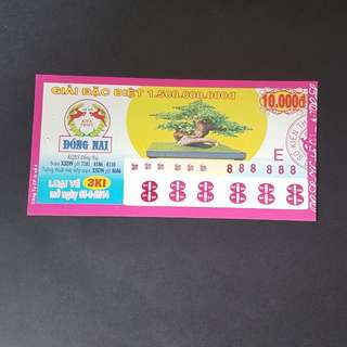 Solid 888888 Vietnam Lottery Ticket 10000 dong issued in 2014