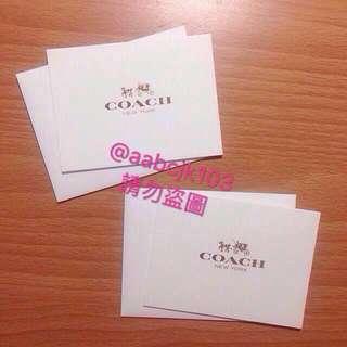 Coach送禮小卡片
