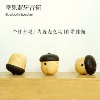 Wooden Nut Car Mini Bluetooth Bass Audio Portable Speaker
