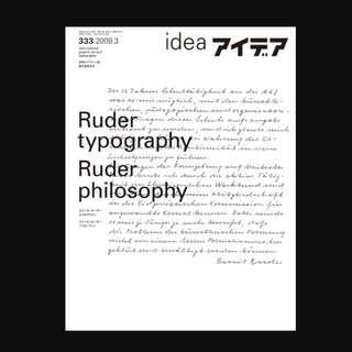 No.333 IDEA Ruder Typography