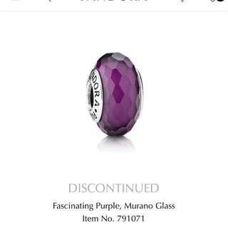 PANDORA Purple Murano Glass Charm *discontinued