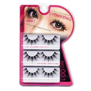 Eyemazing 001 False Lashes x 2 pairs