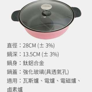🚚 御膳坊蒂芬妮輕量情侶鍋-粉色