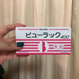🚚 日本便秘藥ビューラック