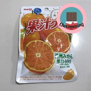 Meiji Gummy