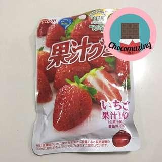 Meiji Strawberry Gummy
