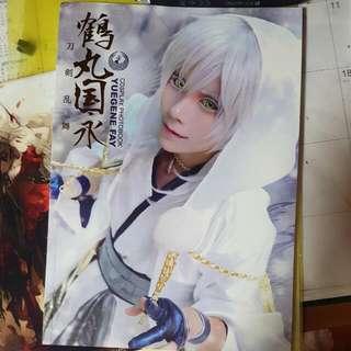 Yuegene Fay Tsurumaru Kuninaga Cosplay Photo book