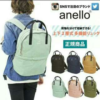 🚚 Anello Backpack