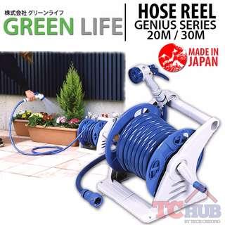 [GREEN LIFE] GR20GNF Garden Hose Reel 20 / 30 M