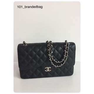 Chanel Caviar Jumbo Flap Bag SHW