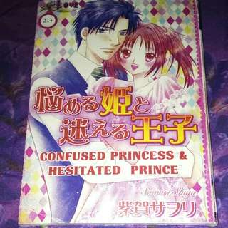 Segel Love Comic Confused Princess & Hesitated Prince