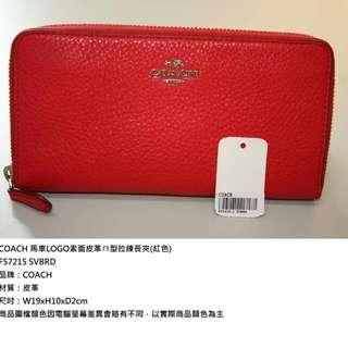 COACH馬車LOGO  素面皮革ㄇ型拉鍊長夾(紅色)