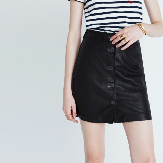 Black Leather A Line Skirt