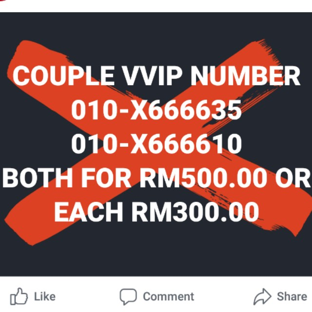Couple VViP Prepaid Number For Sale