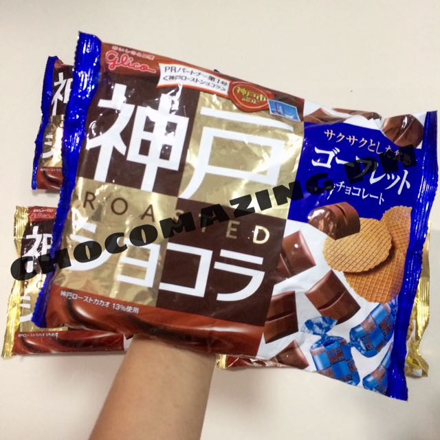 Glico Kobe Roasted Chocolate