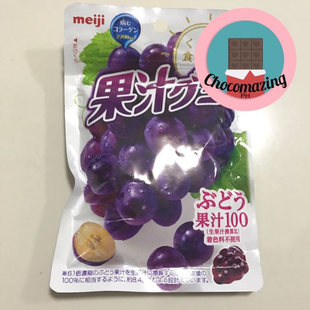 Meiji Grapes Gummy