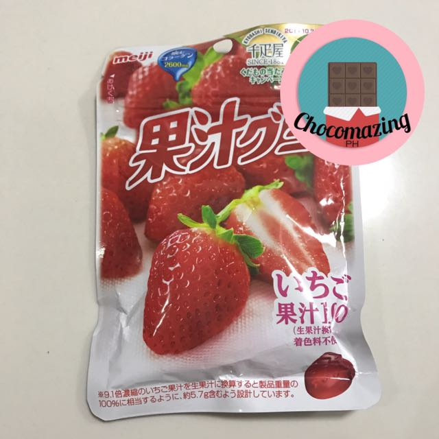 Meiji Strawberry Gummy
