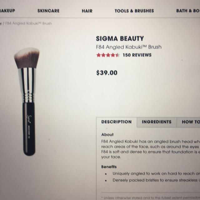 Sigma Kabuki brush