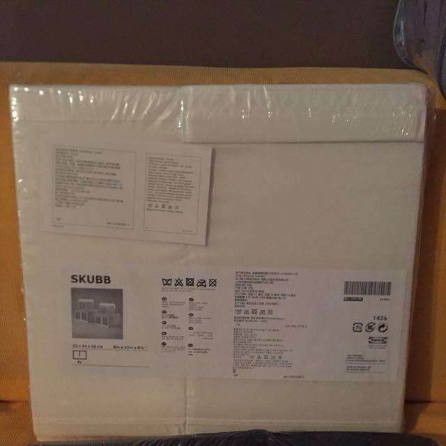 SKUBB Shoe Box (4pcs)