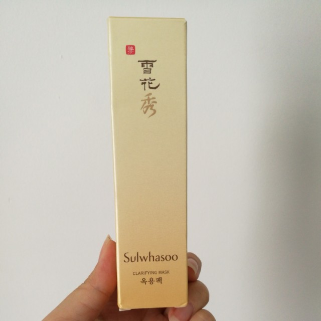 Sulwhasoo Clarifying Mask 50ml