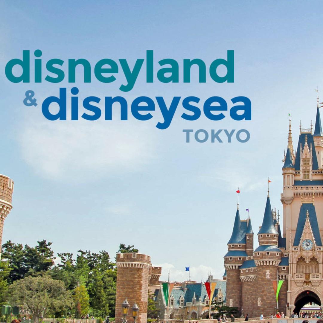 Tokyo Disneyland Or DisneySea - 1 Day Pass (Adult)