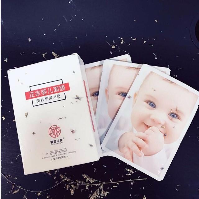 WHMASK嬰兒蠶絲面膜 #有超取最好買