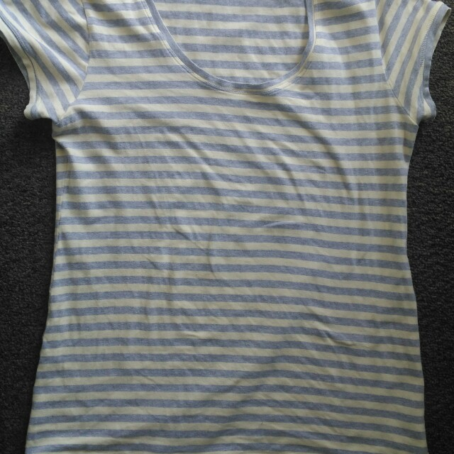 Yellow and grey stripped tshirt