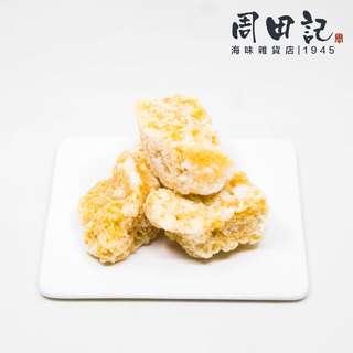 野黃蜂糖磚 西藏 喜馬拉雅山 野蜂糖磚 高海拔蜂糖磚 天然取 organic 精華