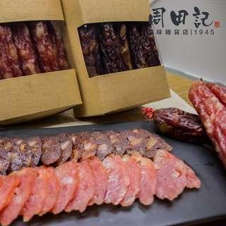 香港老字號 三花臘腸 海味 花膠 瑤柱 海參 燕窩 鮑魚 送禮