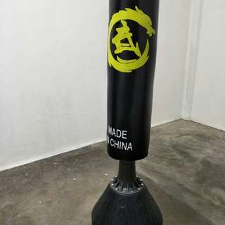 Used standing Punching Bag