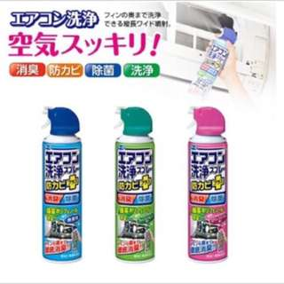 🚚 🆕興家安速 抗菌免水洗冷氣清洗劑(藍,無味)