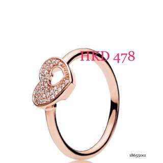 全新 Pandora Rose Shimmering Puzzle Heart Frame Ring