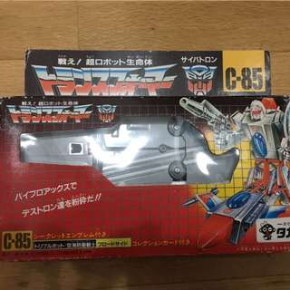 Japanese G1 Transformer Takara C-85 broadside MISB
