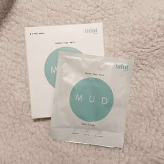 MINTSKIN MUD MASK