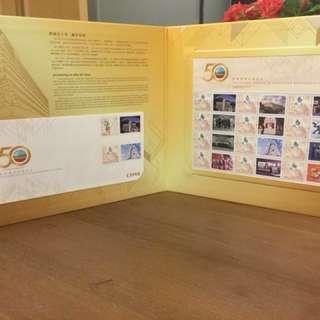 2017 TVB 50周年首日封連郵票全套(全新)