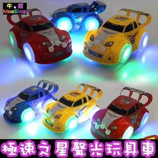 🚚 【牛舖MooShop】極速之星音樂玩具車 熱賣超炫萬向聲光跑車/電動車/小汽車/模型車/造型交通玩具車車 嬰幼兒童絢彩玩具車 非遙控車