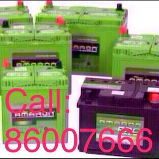 Amaron car battery (24/7 Express service on-site)