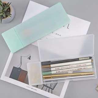 2-Compartment Transparent Pencil Box/Pen Case