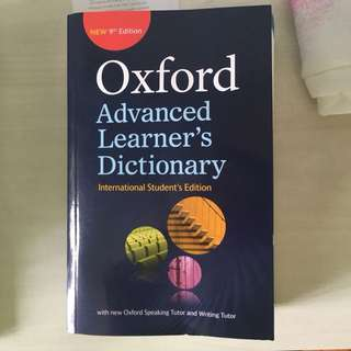 Oxford Advanced Learner's Dictionary - International Student's Edition